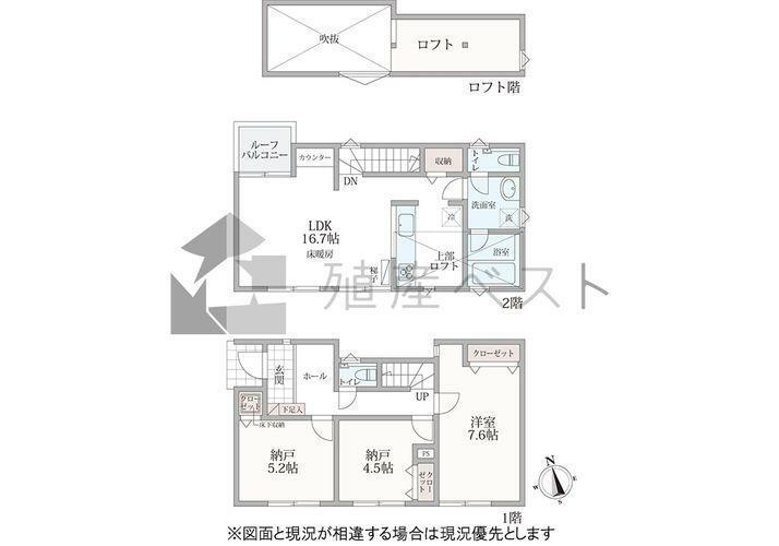 間取り図 全室南向きの間取りです。全居室には収納があり、2階LDK部分にも収納を配置した、住む人の生活を考えた間取りとなっております!