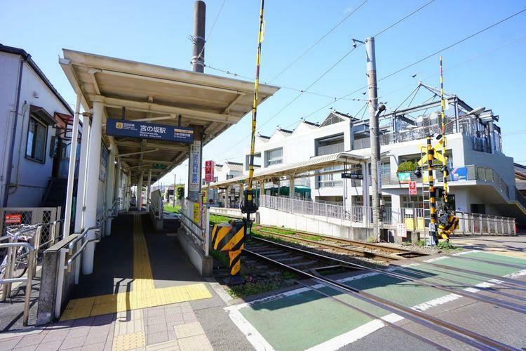 宮の坂駅(東急 世田谷線) 徒歩11分。
