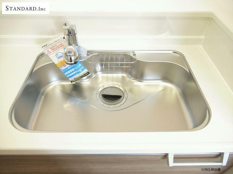 同仕様写真(内観) 【同仕様設備】浄水器シャワー蛇口水栓