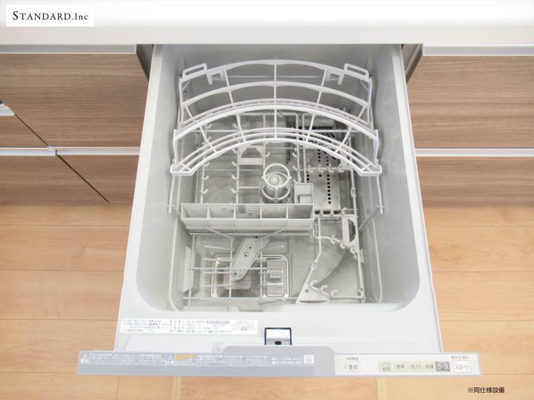 同仕様写真(内観) 【同仕様設備】食器洗浄乾燥機