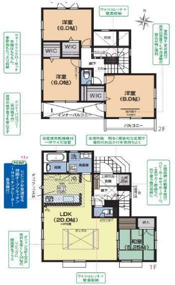 間取り図 【2号棟間取り図】4LDK+WIC+土間収納 建物面積113.44平米(34.31坪)