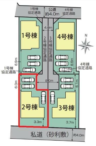 区画図 【2号棟区画図】土地面積167.01平米(50.52坪)協定通路(60.07平米)