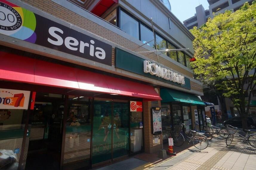 スーパー 周辺 ボンラパス高宮店