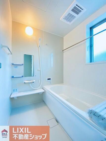 浴室 一坪風呂・追い焚き機能付き。ステップがあり、半身浴も楽しめます