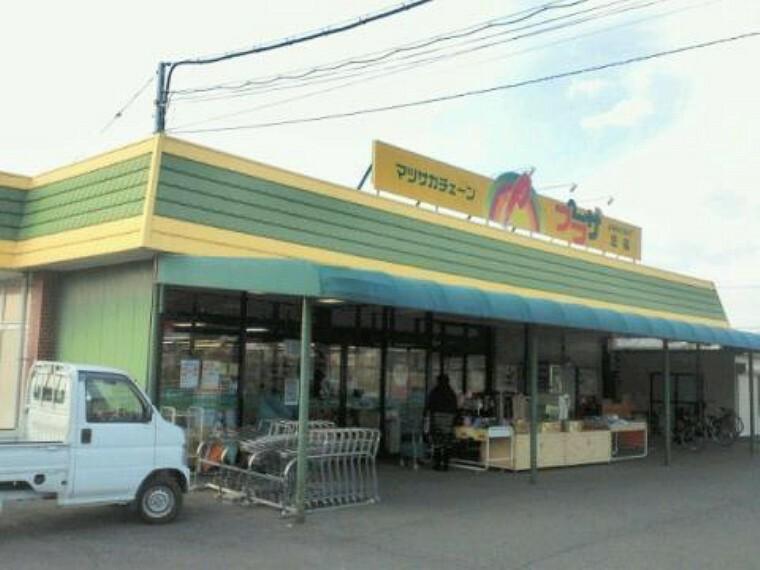 スーパー プラザ庄店