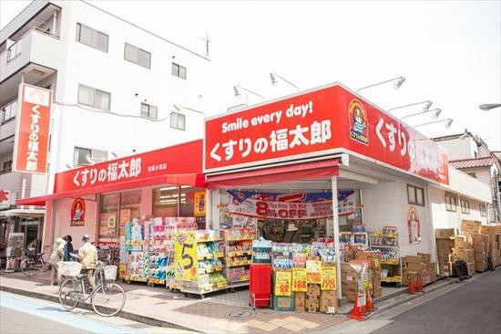 ドラッグストア くすりの福太郎 京成小岩店