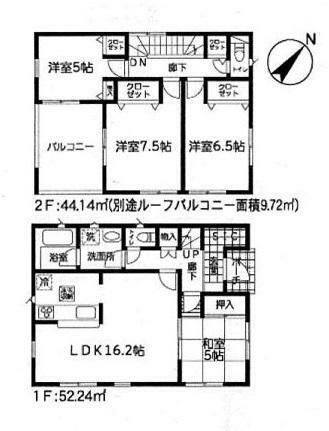 間取り図 【1号棟間取り図】4LDK 建物面積96.38平米(29.20坪)