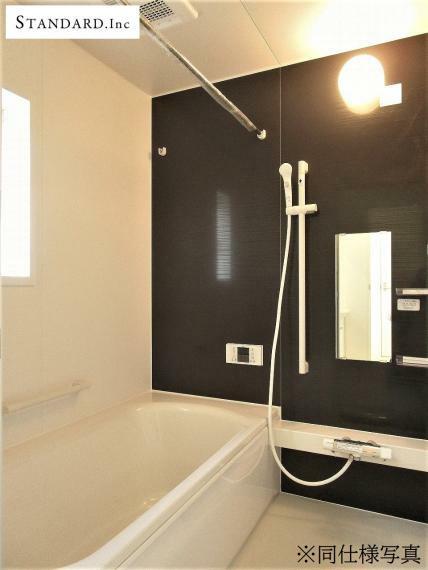 同仕様写真(内観) 【同仕様写真】浴室乾燥機付きユニットバス