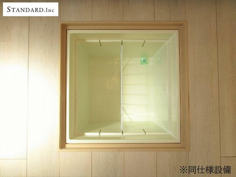 【同仕様設備】キッチン床下収納