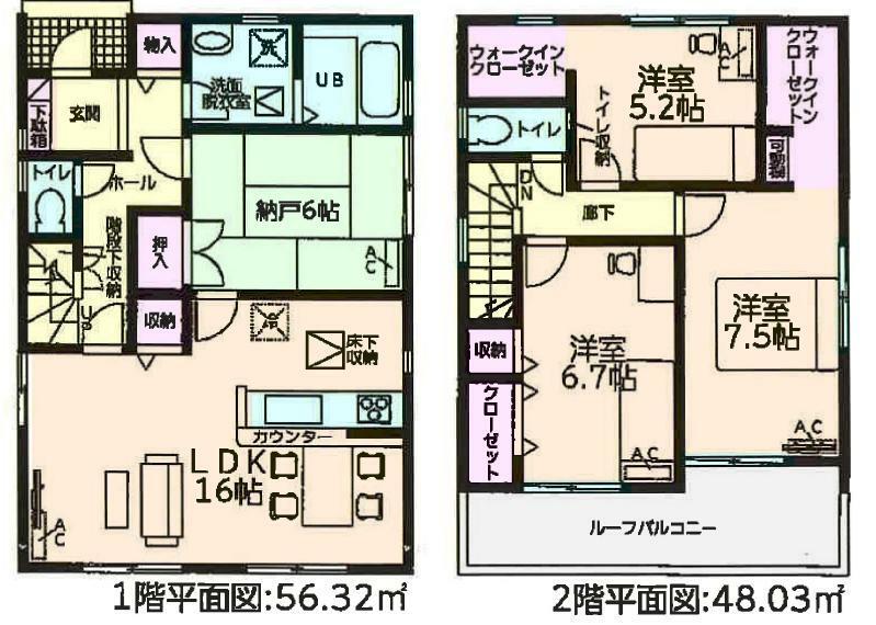 間取り図 3LDK+S LDK17帖+和室5帖です。 2階は洋室3部屋・2ヶ所ウォークインクローゼット付・ワイドバルコニー