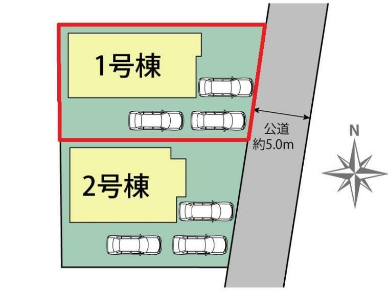 区画図 【1号棟区画図】土地面積167.90平米(50.78坪)