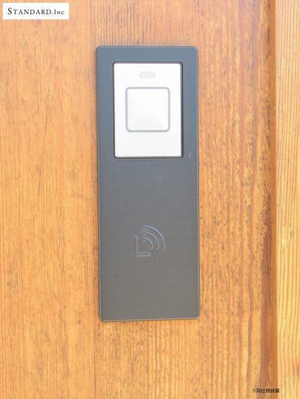 防犯設備 【同仕様設備】電子鍵・Wロック・カードキー