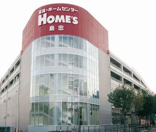 ホームセンター 島忠ホームズ 中野・本店ホームセンターフロア 東京都中野区南台5丁目24-13