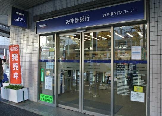 銀行 株式会社みずほ銀行 中野支店 東京都中野区本町4丁目44-18