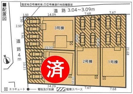 区画図 【全4棟】