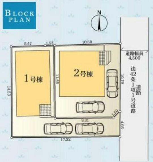 区画図 敷地約36坪とゆとりある整形地の2号棟