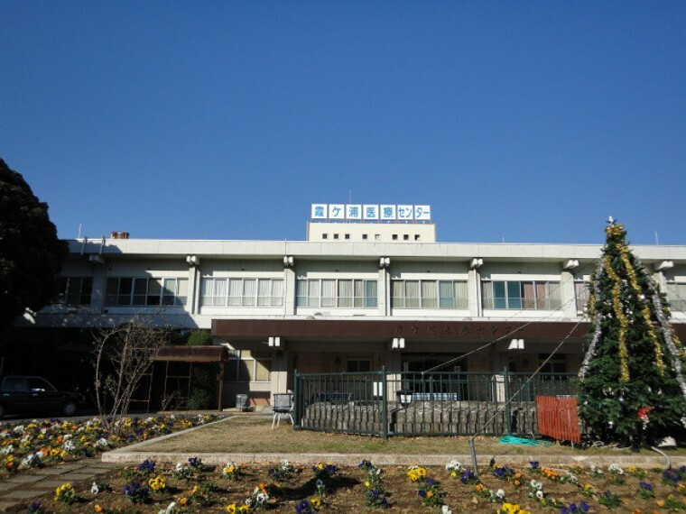 病院 霞ケ浦医療センター