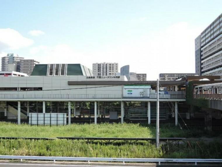 千葉ニュータウン中央駅 2000m