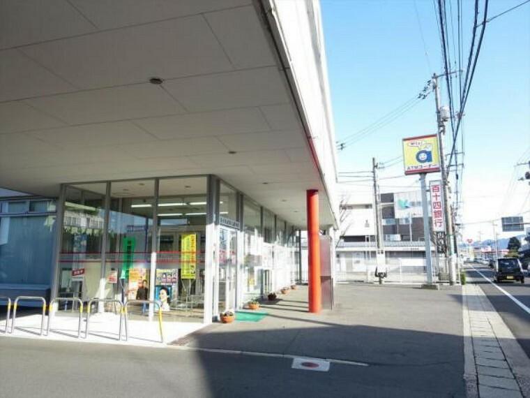 銀行 百十四銀行 三木支店まで950m、車で2分です。