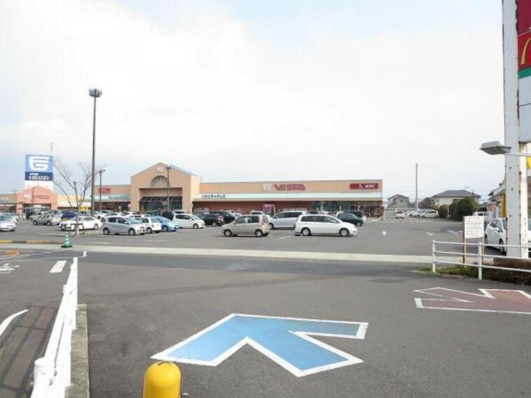 ショッピングセンター フジグラン十川まで1290m、車で3分です。