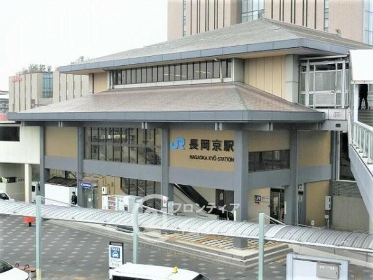 JR京都線「長岡京駅」までバスをご利用いただけます