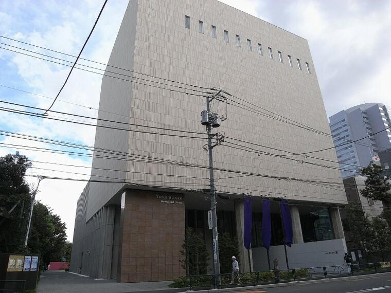 図書館 【図書館】国立国会図書館 支部東洋文庫まで403m