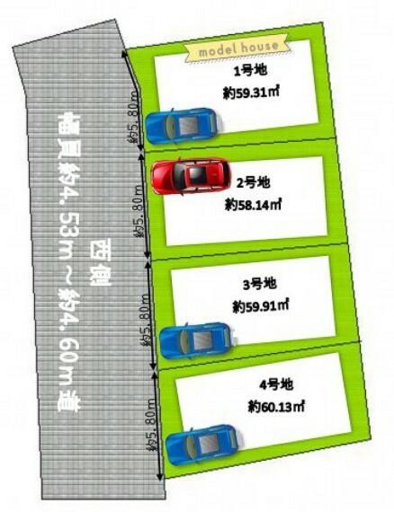 区画図 ~全4区画の新街区~ 1号地モデルハウス建築中!coming soon...