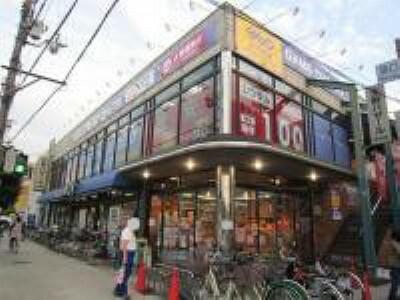 スーパー 【スーパー】サボイ・緑地まで608m