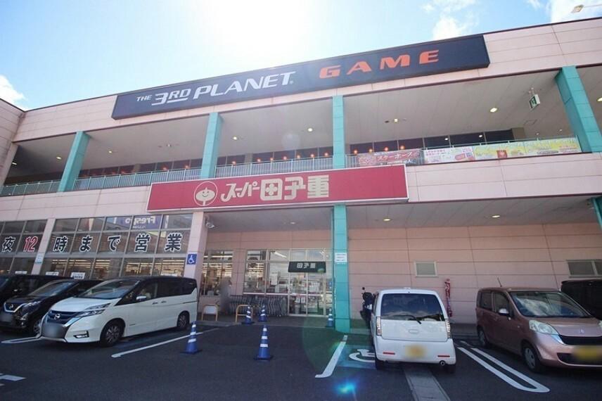 スーパー スーパー田子重 鳥坂店