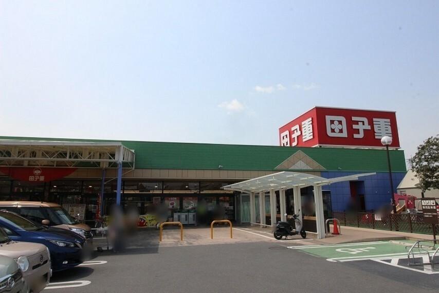 スーパー 田子重セナ店
