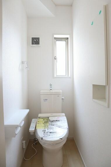 トイレ 【同仕様写真】