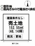 大垣市鶴見町