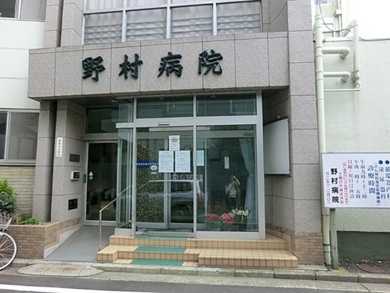 病院 野村病院 診療時間9:00から12:00  13:00から17:00 内科・消化器科 循環器科・泌尿器科