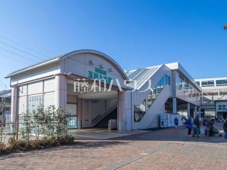西武拝島線「玉川上水」駅