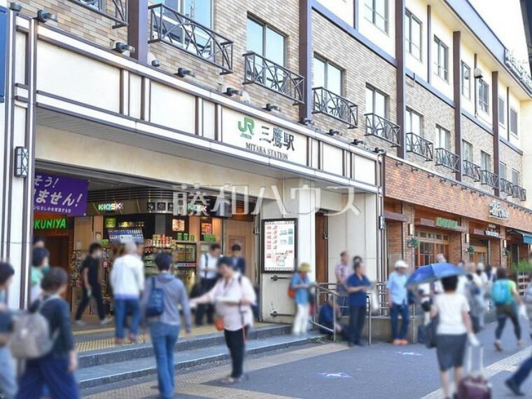 JR中央線 JR総武線 三鷹駅北口
