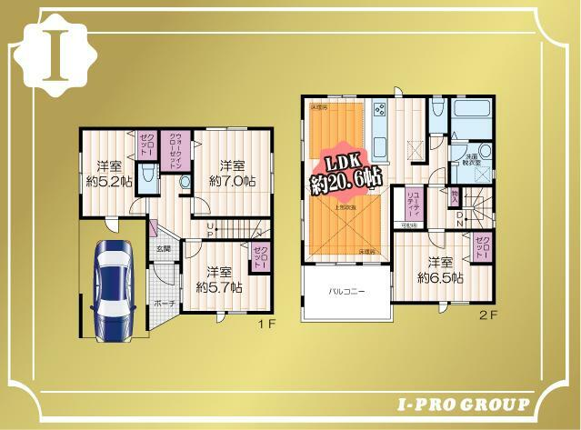 間取り図 多彩な収納スペース&広めのインナーバルコニー