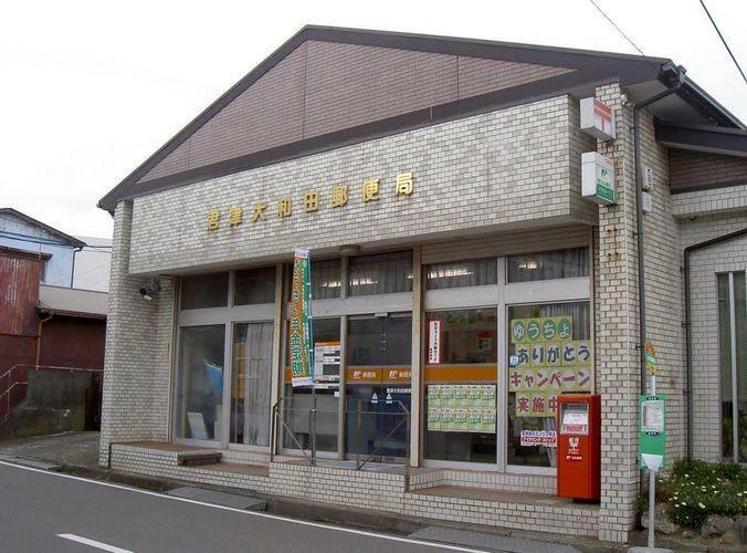 郵便局 君津大和田郵便局 徒歩8分。