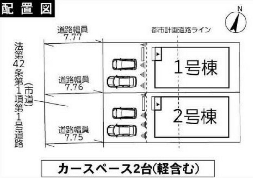 区画図 2号棟です。