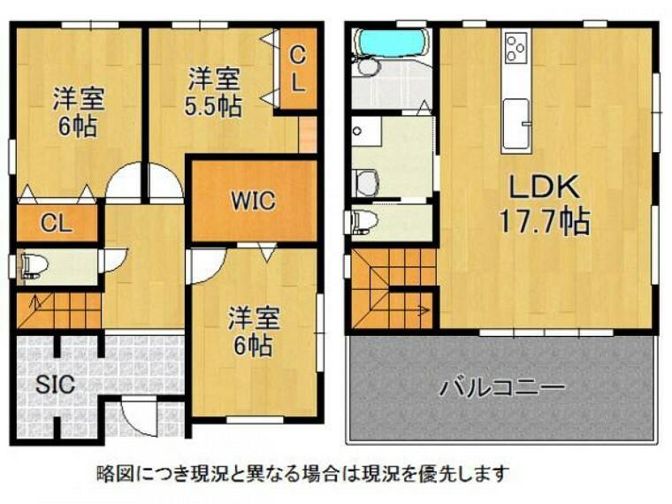 間取り図 充実設備の3LDK!嬉しい外構費・家具・家電・エアコン2台付き!