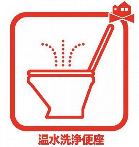 温水での洗浄機能がついておりますので清潔かつ衛生面も安心です。