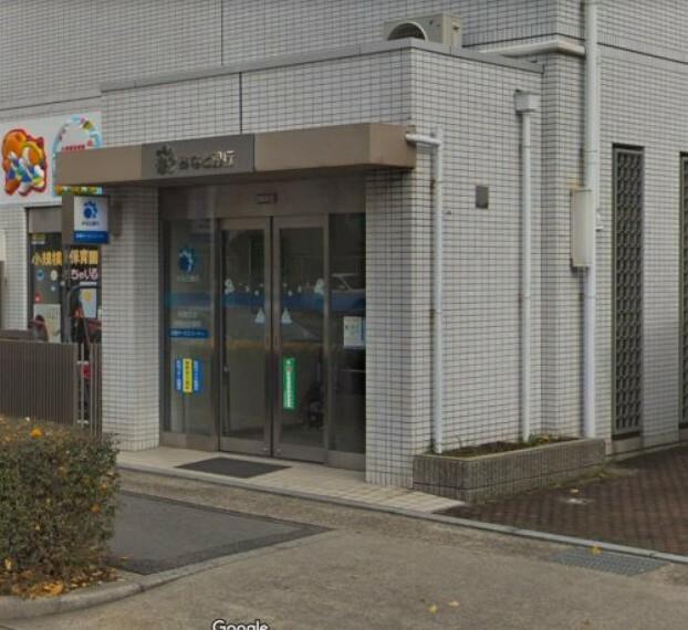 銀行 【銀行】みなと銀行 神陵台出張所まで617m