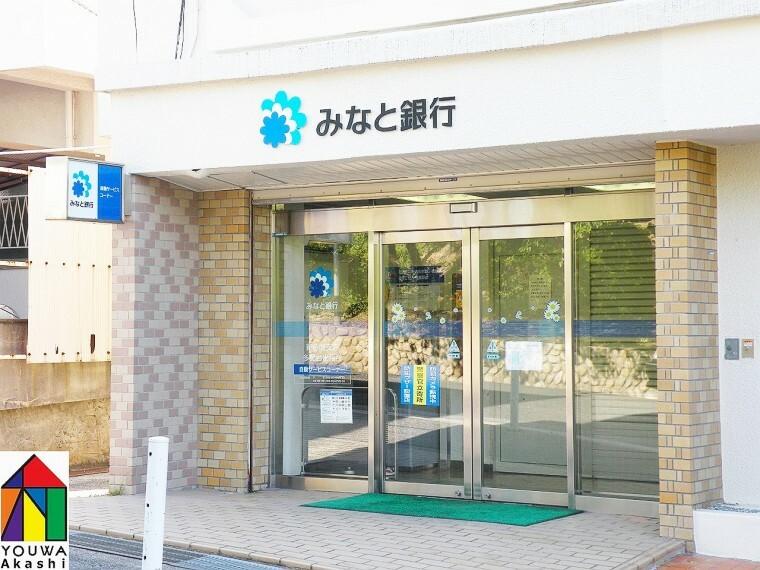 銀行 【銀行】みなと銀行 多聞台出張所まで1480m