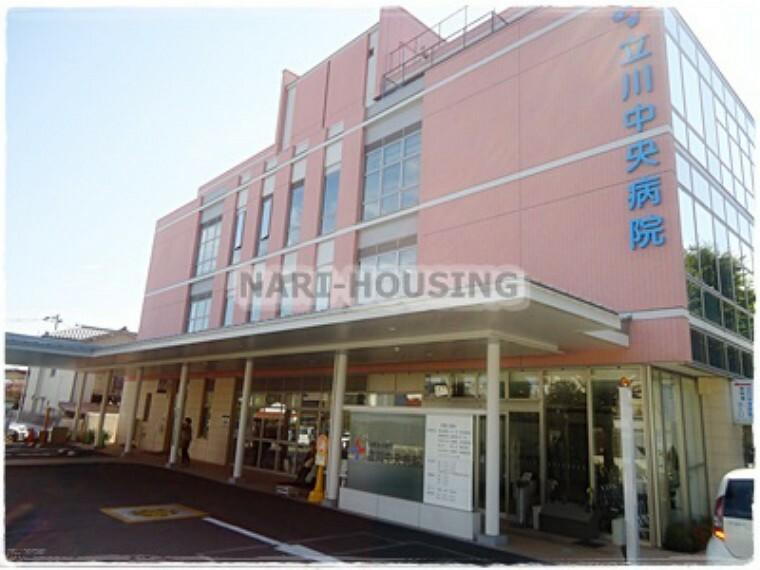 病院 【総合病院】立川中央病院まで1082m