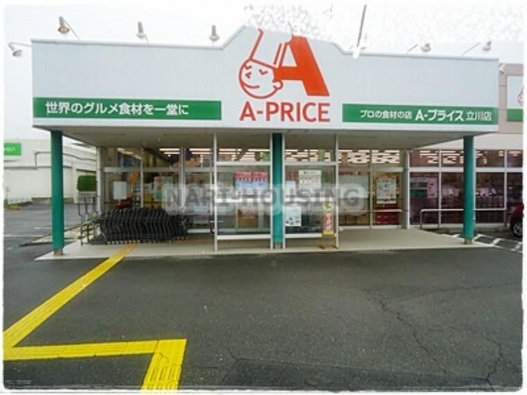 スーパー 【スーパー】株式会社トーホーキャッシュアンドキャリー A-プライス立川店まで254m