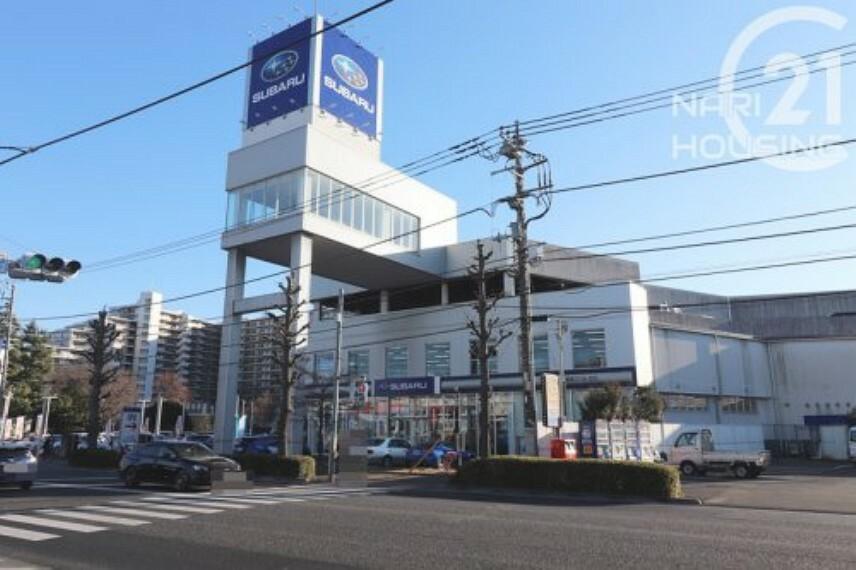 【その他】東京スバル株式会社まで325m