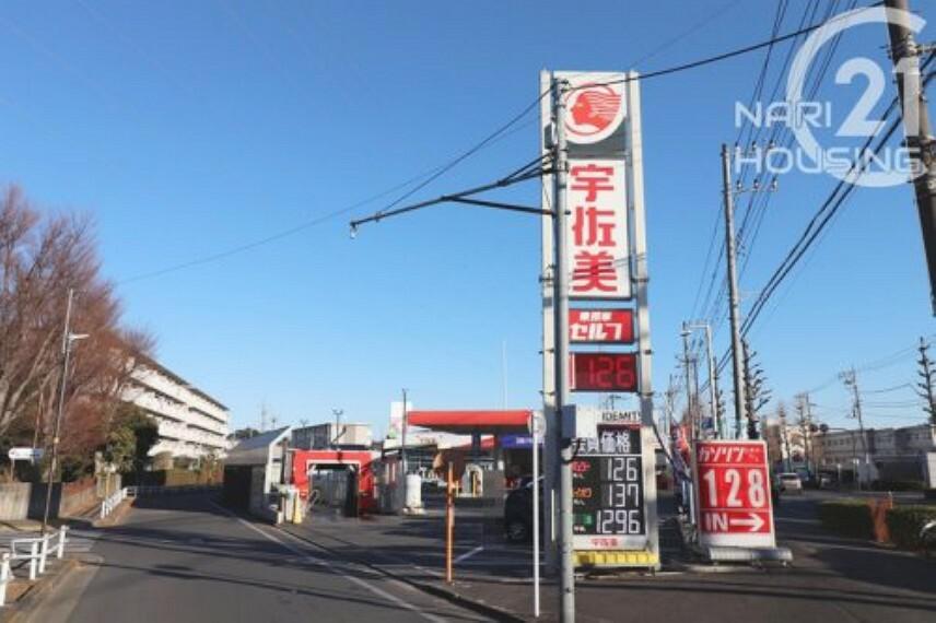 【ガソリンスタンド】(株)東日本宇佐美 立川富士見SSまで282m