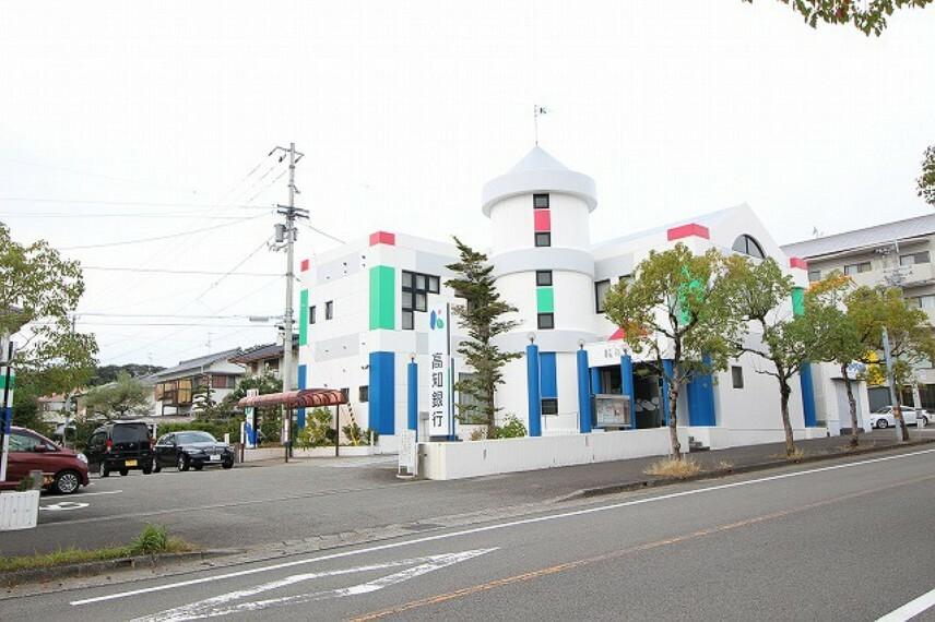 銀行 【銀行】高知銀行横浜ニュータウン支店まで2355m