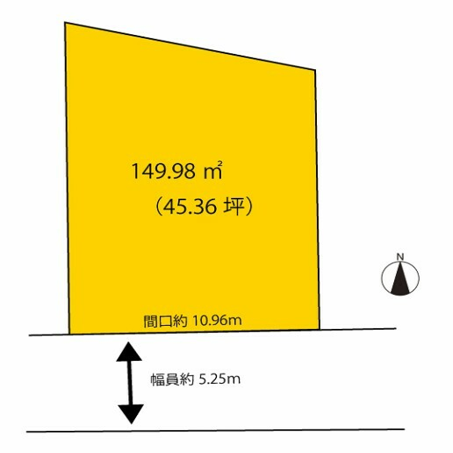 区画図 149.98平米(45.36坪)