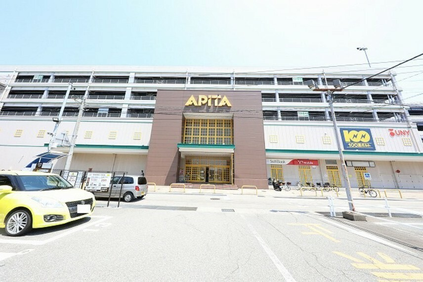 スーパー 【スーパー】アピタ 金沢店まで500m