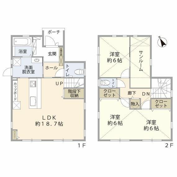 間取り図 LDK約18.7帖、寝室約6帖、子供部屋約6帖×2、洗面室、UB、トイレ×2、サンルーム、土間収納